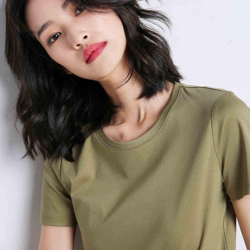 女装-T恤吊带衫优惠券