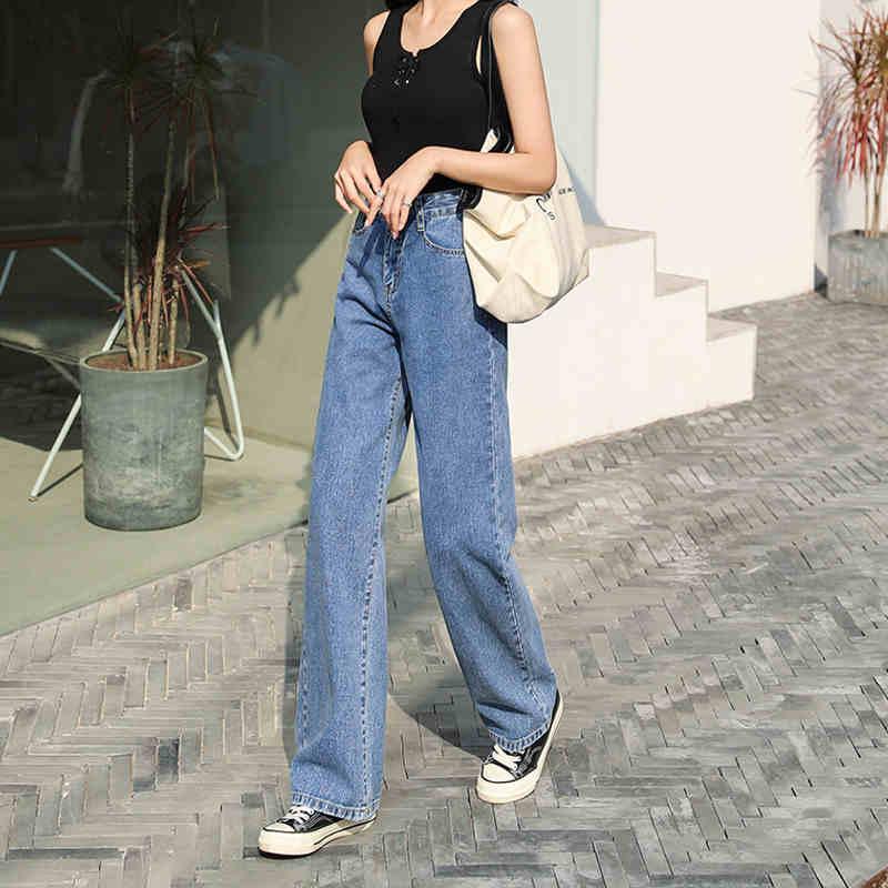 女装-显瘦牛仔裤优惠券