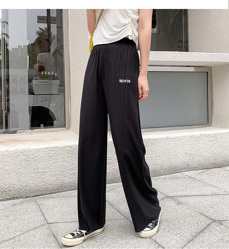 女装-时髦阔腿裤优惠券